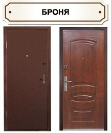 металлическая дверь эконом 1400